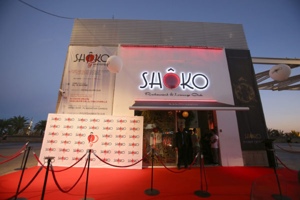 <strong>SHOKO TICKETS</strong><br>Tickets, Prices & Options